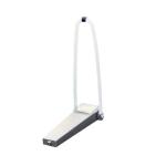Parkplatzsperre -Protector- inkl. Handsender, wahlweise mit Akku- oder Solarbetrieb (Modell: wiederaufladbar (Art.Nr.: 10105))