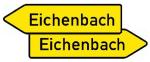 Verkehrszeichen StVO, Pfeilwegweiser auf sonstigen Straßen mit geringerer..., doppelseitig, Schrifthöhe 105 mm Nr. 419-40 (Folie/Form: RA1/Flachform 2mm (Art.Nr.: 419-40-111))