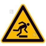 Warnschild, Warnung vor Hindernissen am Boden (Maße (SL)/Material: 100mm/Folie,selbstklebend (Art.Nr.: 21.a8180))