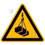 Warnschild, Warnung vor schwebender Last (Maße (SL): 100mm/Folie,selbstklebend (Art.Nr.: 21.a8220))