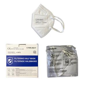 Atemschutzmaske FFP2 -CRD light-, Filterklasse 2, einzeln verpackt, VPE 25 Stk. (Ausführung: Atemschutzmaske FFP2 -CRD light-, Filterklasse 2, einzeln verpackt, VPE 25 Stk. (Art.Nr.: 40807))
