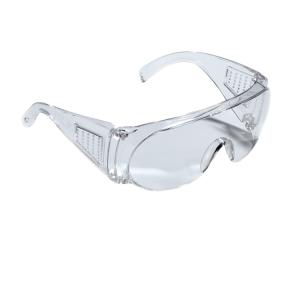 Besucherbrille -Visitor- 3M, aus Polycarbonat, für mechanische Arbeiten (Ausführung: Besucherbrille -Visitor- 3M, aus Polycarbonat, für mechanische Arbeiten (Art.Nr.: 35009))