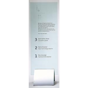 Bodenständer -King medium-, 225 x 450 mm, wahlweise mit Kommunikationsfläche (Modell: ohne Kommunikationsfläche (Art.Nr.: kdpt500))