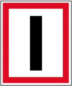 Brandschutzschild, Brandmauer (Ausführung: Brandschutzschild, Brandmauer (Art.Nr.: 11.2698))