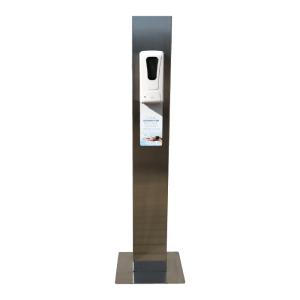 Desinfektionsstele / Hygienetower aus Edelstahl, mit Touchless-Desinfektionsmittelspender (Ausführung: Desinfektionsstele/Hygienetower aus Edelstahl, mit Touchless-Desinfektionsmittelspender (Art.Nr.: 39884))