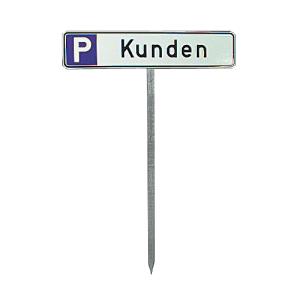 Einschlagpfosten für Parkplatzschilder (Ausführung: Einschlagpfosten für Parkplatzschilder (Art.Nr.: 90.5540))