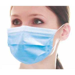 Einwegmaske / OP-Maske -Typ II R-, VPE 50 Stk. (Ausführung: Einwegmaske/OP-Maske -Typ II R-, VPE 50 Stk. (Art.Nr.: 39866))