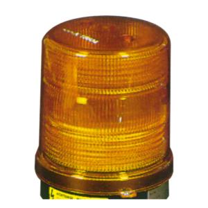 Ersatzhaube für Magnus A u. B1, gelb (Ausführung: Ersatzhaube für Magnus A u. B1, gelb (Art.Nr.: 18680))