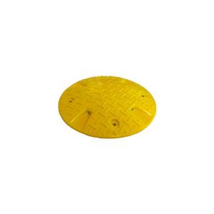 Geschwindigkeitshemmer <, 20 km / h, Ø 425 mm, Höhe 50 mm, gelb (Ausführung: Geschwindigkeitshemmer <, 20 km/h, Ø 425 mm, Höhe 50 mm, gelb (Art.Nr.: 3393-52))