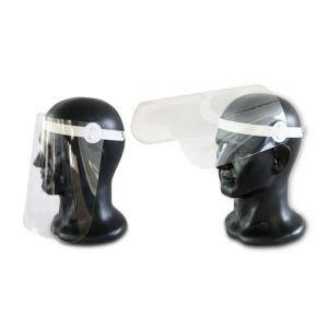 Gesichtsvisier aus Kunststoff, für jede Kopfform geeignet, stufenlos höhenverstellbar (Ausführung: Gesichtsvisier aus Kunststoff, für jede Kopfform geeignet, stufenlos höhenverstellbar (Art.Nr.: 39868))