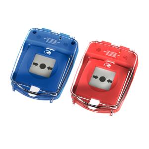 Handmelder-Abdeckung -e-Cover® groß-, batteriebetrieben, für Handmelder bis 138 x 138 mm (Ausführung/Farbe: ohne Alarm/ <b>rot</b> (Art.Nr.: 34768))