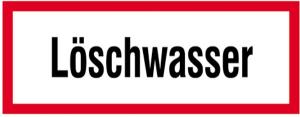 Hinweisschild, Löschwasser (Ausführung: Hinweisschild, Löschwasser (Art.Nr.: 11.2873))