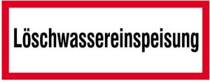 Hinweisschild, Löschwassereinspeisung (Maße (BxH)/Material: 297 x 105 mm / Alu, geprägt (Art.Nr.: 11.2578))