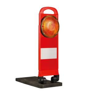Klappbake -Flashmax- mit LED-Blinkleuchte (geprüft nach WL 4 der BASt), Höhe 710 mm (Ausführung: Klappbake -Flashmax- mit LED-Blinkleuchte (geprüft nach WL 4 der BASt), Höhe 710 mm (Art.Nr.: 37576))