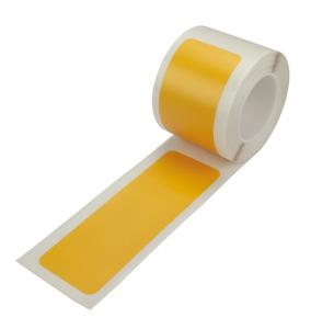 Lagerplatzkennzeichnung -WT-5224- Streifen, schmutzabweisend, für den Innenbereich, Rollenware (Breite/Farbe: 50 mm /  <b>gelb</b> (Art.Nr.: 39427))