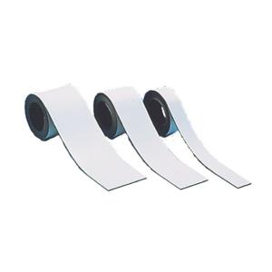 Magnetfolie -Permaflex- zur Regalbeschriftung, VPE 100 Stk. oder Rollenlänge 15 Meter (Maße (BxH)/Menge: 70 x 20 mm / VPE 100 Stk. (Art.Nr.: 90.3071))