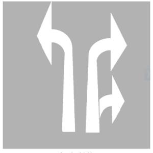 PREMARK Straßenmarkierung aus Thermoplastik -Abbiegepfeile- u. -Zusatzabbiegepfeile-, gem. RMS / BASt-geprüft (Modell/Maße (Länge)/Verpackungseinheit (VE):  <b>Zusatzpfeil rechts</b><br>passend zu Pfeillänge 5000 mm<br>VE 2 Stk.