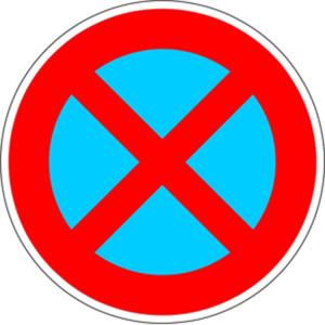 PREMARK Straßenmarkierung aus Thermoplastik, runde VZ, gemäß StVO