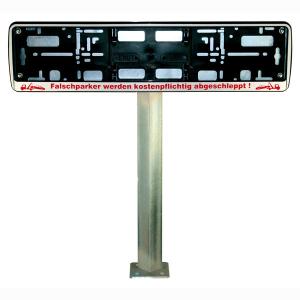 Reservierungspfosten, zur individuellen Parkplatzreservierung (Ausführung/Höhe: Einschlagpfosten / 750 mm (Art.Nr.: 90.5524))