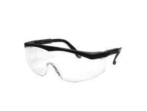 Schutzbrille -ClassicLine-, aus Polycarbonat, mit integriertem Seitenschutz (Ausführung: Schutzbrille -ClassicLine-, aus Polycarbonat, mit integriertem Seitenschutz (Art.Nr.: 35028))