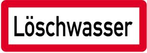 Sonderschild, Löschwasser, 597 x 210 mm (Ausführung: Sonderschild, Löschwasser, 597 x 210 mm (Art.Nr.: 14959))