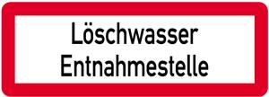 Sonderschild, Löschwasser Entnahmestelle, 597 x 210 mm (Ausführung: Sonderschild, Löschwasser Entnahmestelle, 597 x 210 mm (Art.Nr.: 14965))