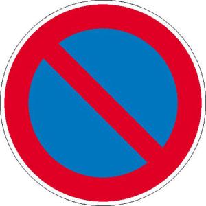 Verkehrsschild, Eingeschränktes Haltverbot (Maße Ø/Material  : 100 mm / Folie, selbstklebend (Art.Nr.: 21.5179))