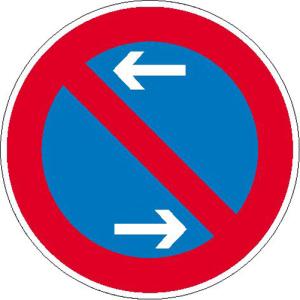 Verkehrsschild, Eingeschränktes Haltverbot, Mitte (Maße Ø: 200 mm (Art.Nr.: 11.5667))