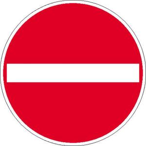Verkehrsschild, Verbot der Einfahrt (Maße Ø/Material : 200 mm / Folie, selbstklebend (Art.Nr.: 21.5252))
