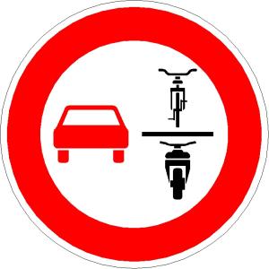 Verkehrszeichen 277.1 StVO, Verbot des Überholens von einspurigen Fahrzeugen (Folie/Form: RA1 / Flachform 2 mm (Art.Nr.: 277.1-211))