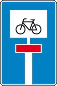 Verkehrszeichen 357-52 StVO, Für Radverkehr durchlässige Sackgasse (Maße/Folie/Form:  <b>630x420mm</b>/RA1/Flachform 2mm (Art.Nr.: 357-52-111))