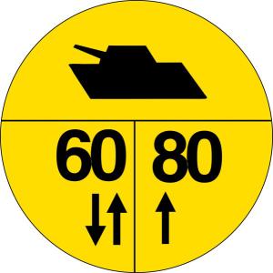 Verkehrszeichen Br. 1 StVO, Militärische Tragfähigkeitszeichen an Brücken (Nato-Brückenschild) (Form: Flachform 2 mm (Art.Nr.: br-1-1))