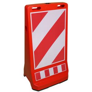 Warnaufsteller, Höhe 905 mm, mit schwerem Fuß (Modell/Farbe: mit Schraffenfolie RA2 /  <b>orange-rot</b> (Art.Nr.: 34825))