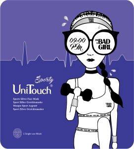 UNITOUCH Sports Silver Face Mask 25ml