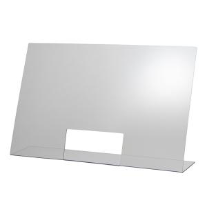 Hygieneschutzwand 25 x 12 cm, H 48cm. Öffnung 25 x 12 cm 98002