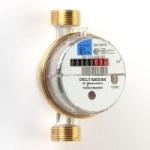 Deltamess Aufputz-Wasserzähler FUNK-V 1/2x80mm inklusive Beglaubigungsgebühr (Variante: Kaltwasser)