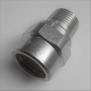 Friatherm Rohrsystem PN25 starr Übergang AG kurz (Variante: 16mmxR1/2)