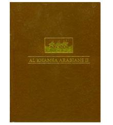 Al Khamsa Arabiens II