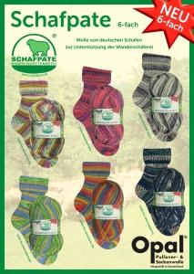 Opal Sockenwolle Schafpate 6-fach Sockengarn (Farbe: Der Wanderschäfer)