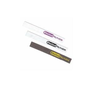 hatnut-Etikett - Hatnut selfmade Labels zum annähen (Farbe: weiß-lila)