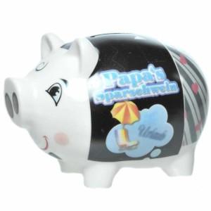 Sparschwein PAPA′S SPARSCHWEIN, Spardose Sparbüchse Keramik Geschenk Geld Vater