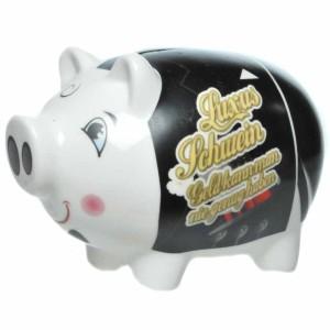 Sparschwein Luxus Schwein, Spardose Sparbüchse