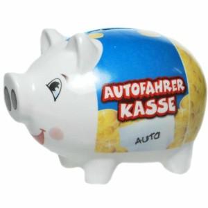 Sparschwein AUTOFAHRER KASSE Spardose Sparbüchse Keramik fürs Auto Geld Geschenk
