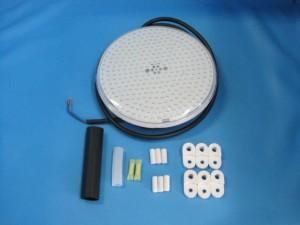 LED flat Lampe (LED flat Lampe: weiss, 19W)