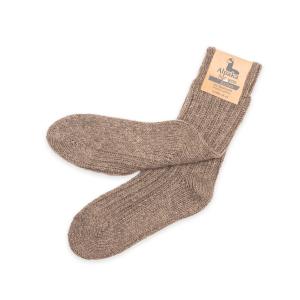 Alpaka Socken dick in hellbraun, 92% Alpakawolle (Größe: Größe 43 - 46)