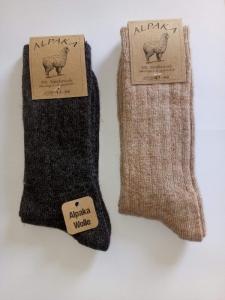 Alpaka Socken als 2er Pack (Farbe: 35-38 schwarz/beige)